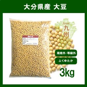 国産大豆3kg